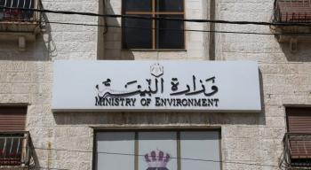 البيئة تعقد اجتماعا حول إدارة النفايات الكهربائية والإلكترونية