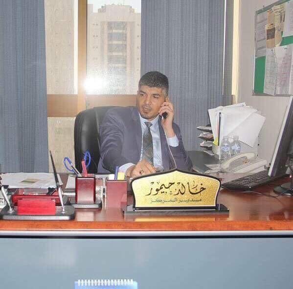خالد حيمور