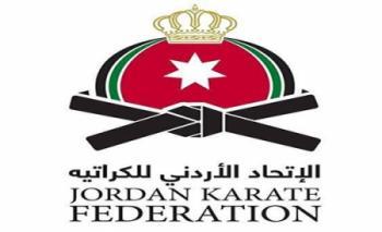 إغلاق مقر اتحاد الكاراتيه أسبوعين بعد إصابة موظف بكورونا