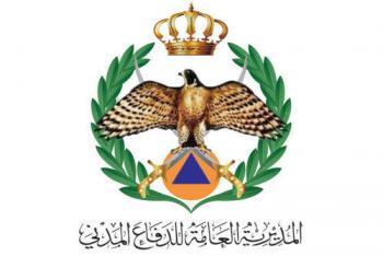 المستفيدون من صندوق ضباط الدفاع المدني (أسماء)