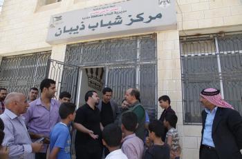 وزير الشباب يتفقد مراكز الشباب والشابات في ذيبان