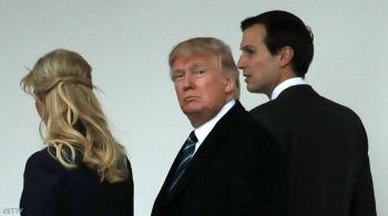 ترامب يعود إلى ولايته المحببة ..  والخلاف يشتعل مع كوشنر