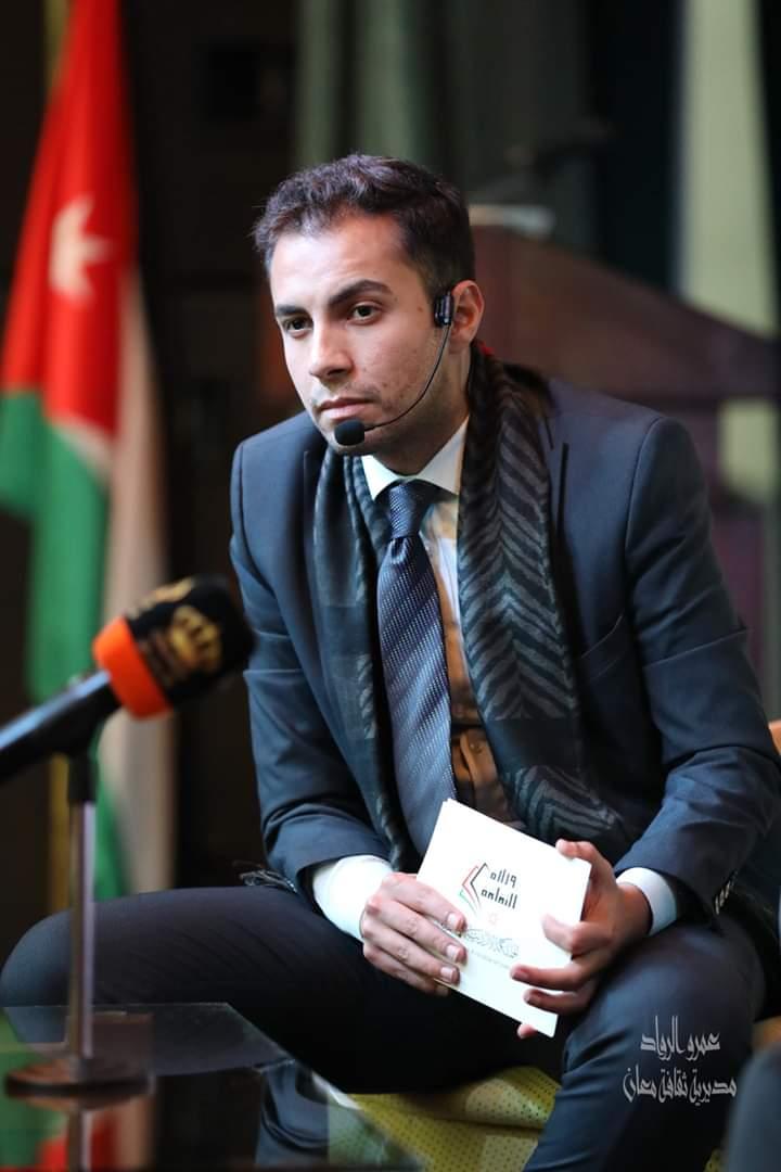 حسين الصرايرة