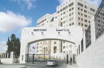 الصحة: جرعة معززة في عمان وإربد الخميس
