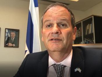 إفتتاح القنصلية العامة لإسرائيل في دبي