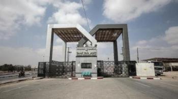 اغلاق معبر رفح البري بين قطاع غزة ومصر بعد فتحه استثنائيا