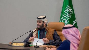 محمد بن سلمان يعلن استراتيجية صندوق الاستثمارات العامة