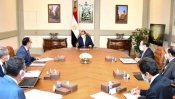 السيسي يوجه بتمويل إنشاء مدينة متكاملة لصناعة وتجارة الذهب في مصر