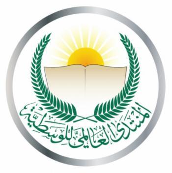 المنتدى العالمي للوسطية يدين المحاولة الإرهابية في الحرم المكي