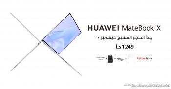 سبعة أسباب تجعل الحاسوب الشخصي Huawei MateBook X الجديد خيارك المثالي