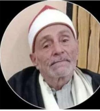 حسن الخاتمة ..  وفاة مقرئ أثناء قرءاة القرآن في عزاء