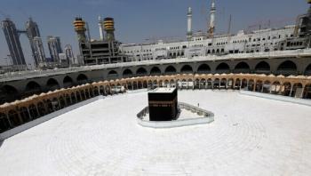 السعودية ..  تغريم 16 شخصا لدخولهم المشاعر المقدسة دون تصريح