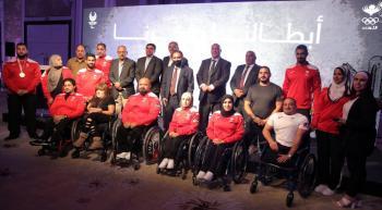 اللجنة الأولمبية تُكرم المشاركين في الألعاب البارالمبية
