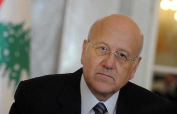 رؤساء الحكومات السابقون يدعمون ترشيح ميقاتي لتشكيل حكومة لبنان