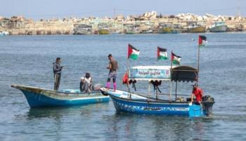الاحتلال يقلص مساحة الصيد في قطاع غزة