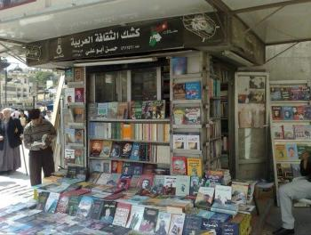 امين عمان: اعدنا كتب كشك ابو علي واعتذرت له شخصيا