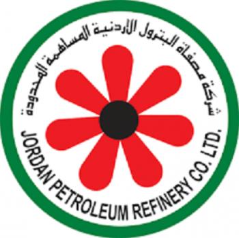 عطاءات صادرة عن شركة مصفاة البترول