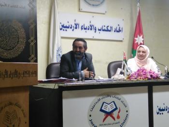 أمسية للشاعر بوعوني الطورة في اتحاد الكتاب والأدباء الأردنيين