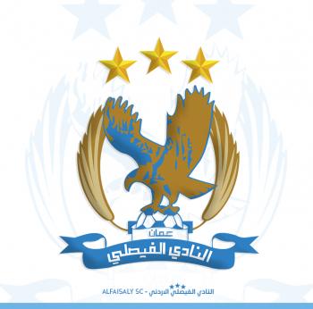 أبو قاعود: 75 ألف دينار فاتورة رواتب الفيصلي الشهرية