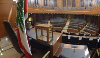 البرلمان اللبناني يحدد 27 آذار موعدا للانتخابات النيابية