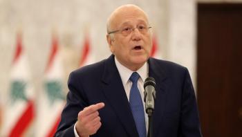 ميقاتي عن الوقود الايراني: أنا حزين على انتهاك سيادة لبنان