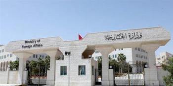 الخارجية: نتابع قضية الأردني كرادشة في شمال قبرص