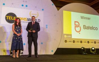 بتلكو تحصد جائزة أفضل مبادرة للأسواق الناشئة والمتطورة