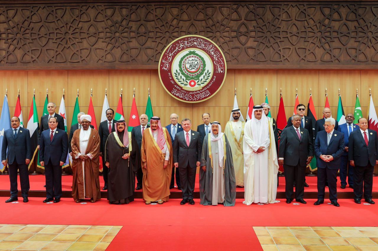 الاتحاد الإماراتية تشيد بنجاح قمة عمان