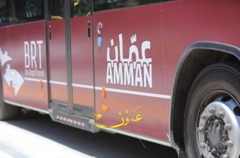 أمانة عمان: سيارات أجرة تنقل الركاب من الأحياء لمسار الباص السريع