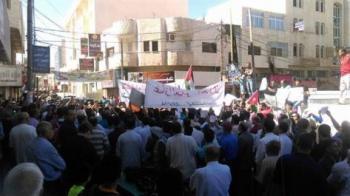 الأمن يمنع مسيرة إربد من الاستمرار