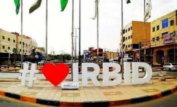 مخالفة 7 أشخاص ومحل تجاري في اربد