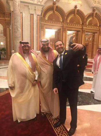 سلفي الحريري مع الأميرين بن نايف وبن سلمان