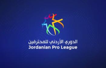 تعادل شباب الأردن ومعان بدوري المحترفين