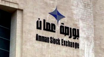 %51 نسبة ملكية المستثمرين غير الأردنيين بالشركات المدرجة في بورصة عمان