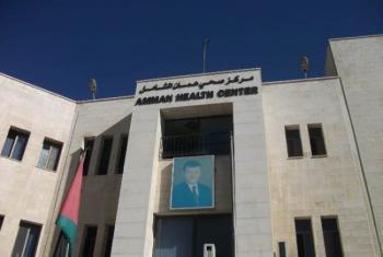 نتائج كافة عينات كورونا في مركز عمان الشامل سلبية