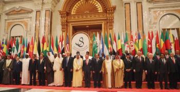 إعلان الرياض: شراكة وثيقة لمواجهة الإرهاب