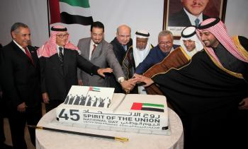 سفارة الإمارات بالاردن تحتفل باليوم الوطني الـ 45