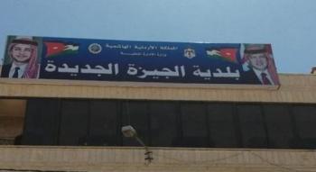 بلدية الجيزة تقر مكافآت لموظفيها