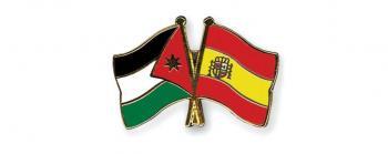 السفارة الاسبانية تعلن عن اغلاق ابوابها الخميس