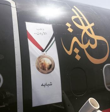 أمراء ومسؤولون كبار في استقبال البطل أبو غوش