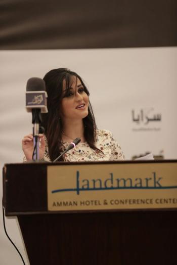 سكاي لاين 2017 أول معرض عقاري في الأردن