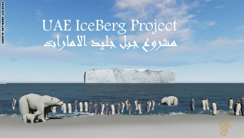 لسحب جبلين جليديين القطب سواحل image.php?token=c4ca5d5d4b61ed379cefafd5d882f1db&size=xlarge