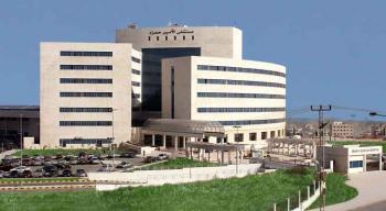 عطاءات صادرة عن مستشفى الأمير حمزة