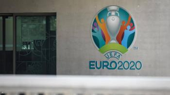 قبل انطلاق يورو 2020 ..  اليويفا يجري تعديلا على البطولة