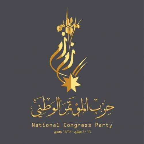 حزب زمزم يدعو لموقف عربي اسلامي ضد ماكرون