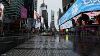 ناقوس خطر في نيويورك ..  والسبب إهمال مرضى كورونا