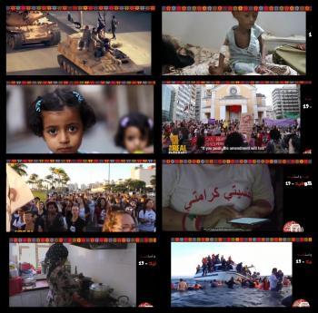 اطلاق الفيلم الوثائقي العالمي القرار قرارنا