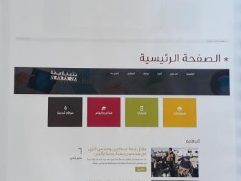طلبة الإعلام في جامعة الشرق الأوسط  يصممون  صحفًا الكترونية  متخصصة