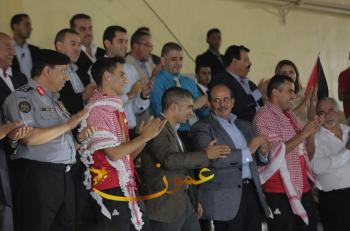 احتفال بالبطل ابو غوش