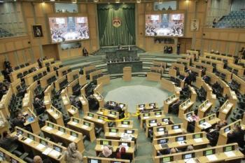 نواب يطالبون بإلغاء قانون منع الجرائم